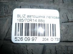 Автошина легковая зимняя Blizzak rev -01 185/70R14 BRIDGESTONE Фото 9