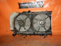 Радиатор ДВС SUBARU LEGACY WAGON BP5 EJ20-T Фото 3