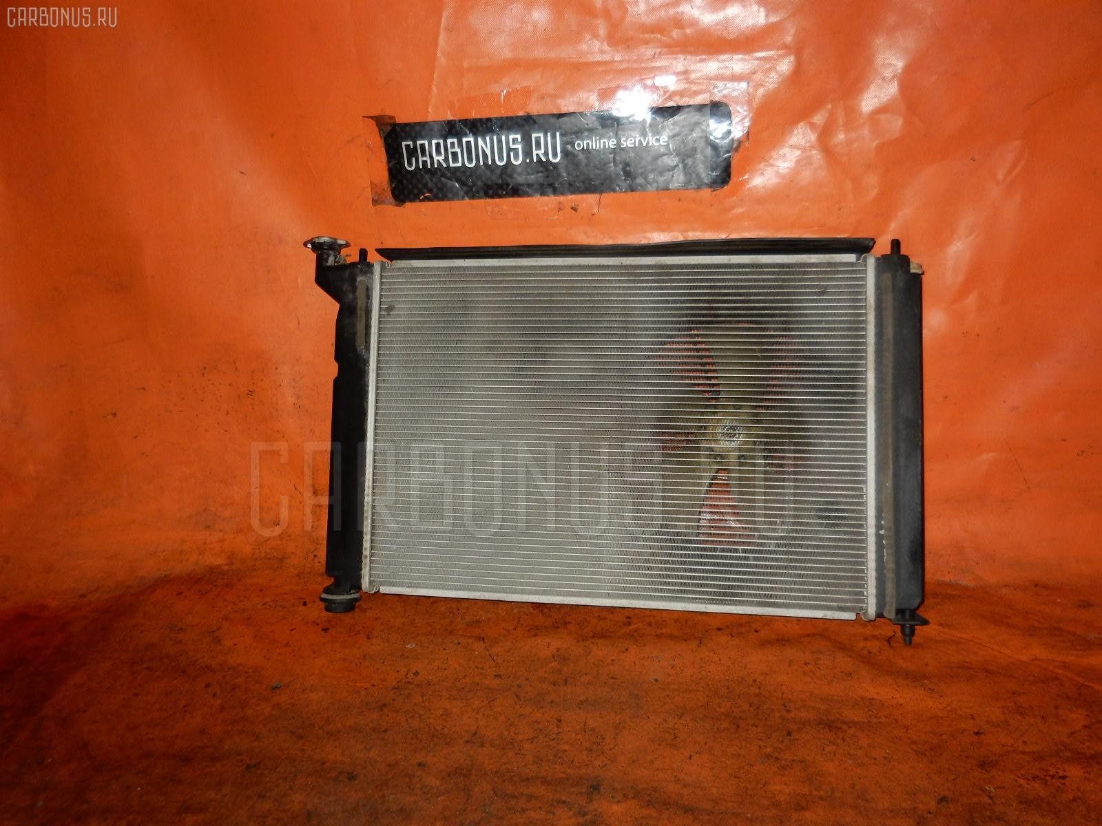 Радиатор ДВС TOYOTA OPA ACT10 1AZ-FSE. Фото 2
