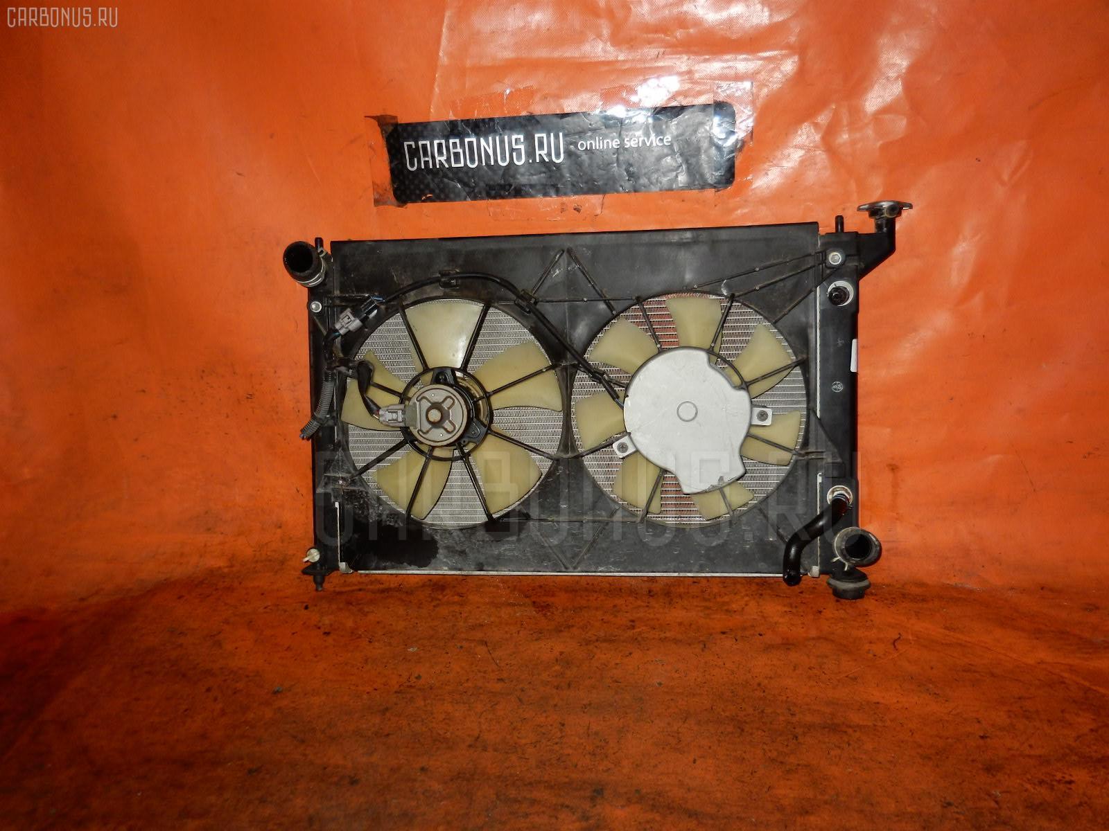Радиатор ДВС TOYOTA OPA ACT10 1AZ-FSE. Фото 3