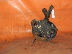 Ступица Toyota Caldina ZZT241W 1ZZ-FE Фото 1