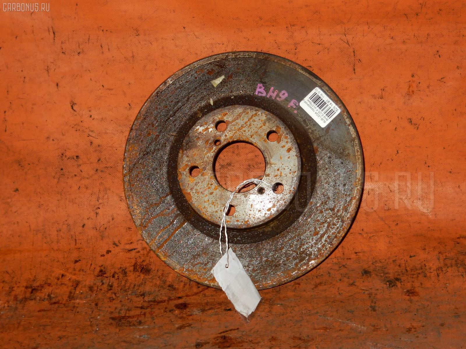 Тормозной диск SUBARU LEGACY BH9 EJ25 Фото 1