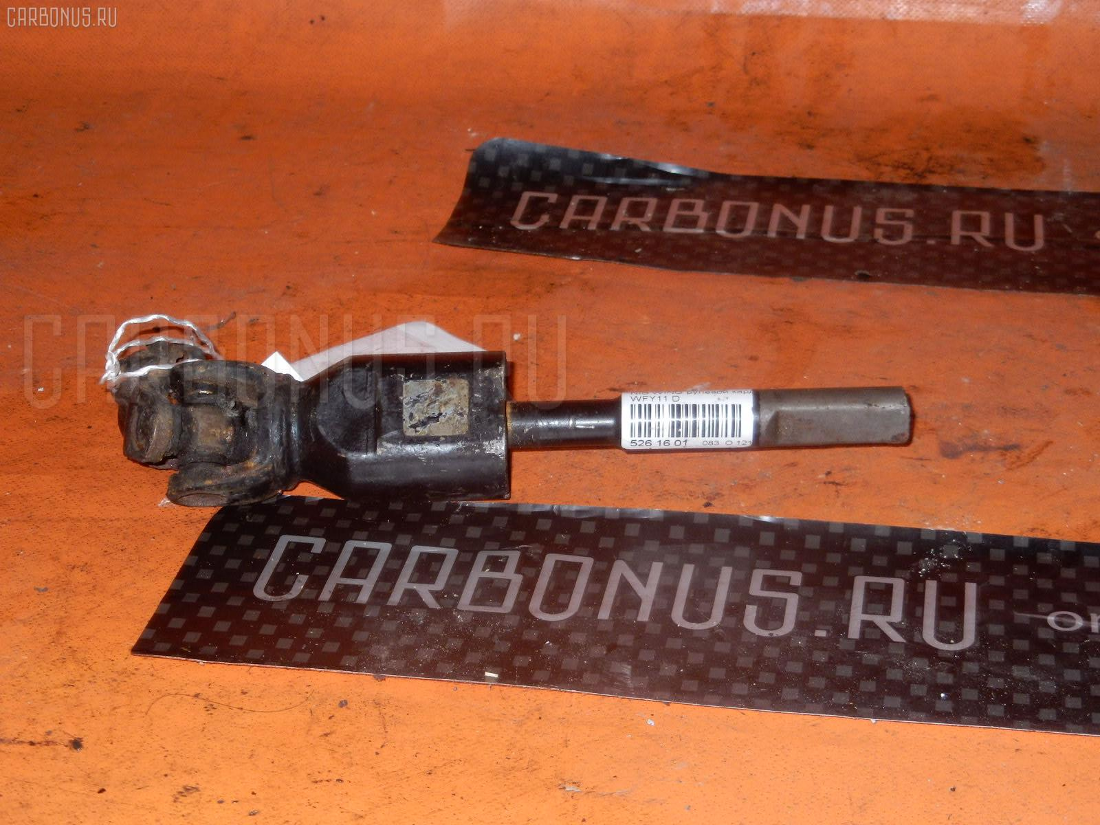 Рулевой карданчик NISSAN WINGROAD WFY11. Фото 6