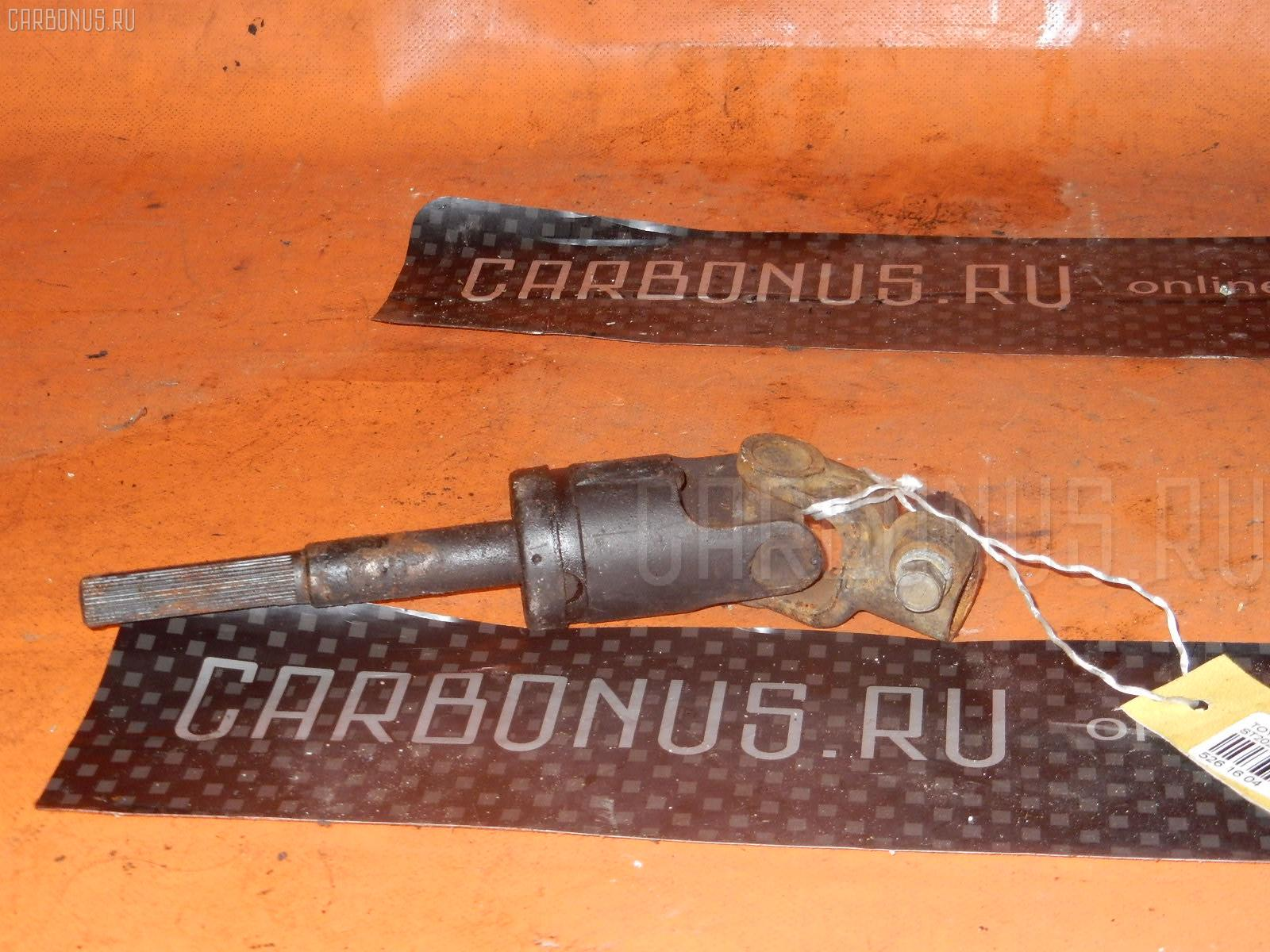 Рулевой карданчик TOYOTA CORONA EXIV ST202 Фото 1