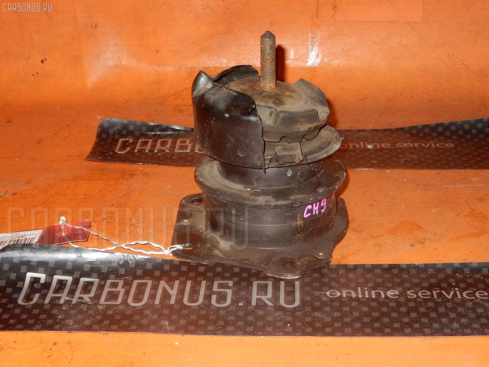 Подушка двигателя Honda Accord wagon CH9 H23A Фото 1