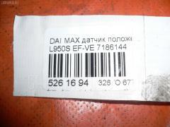 Датчик положения распредвала Daihatsu Max L950S EF-VE Фото 2