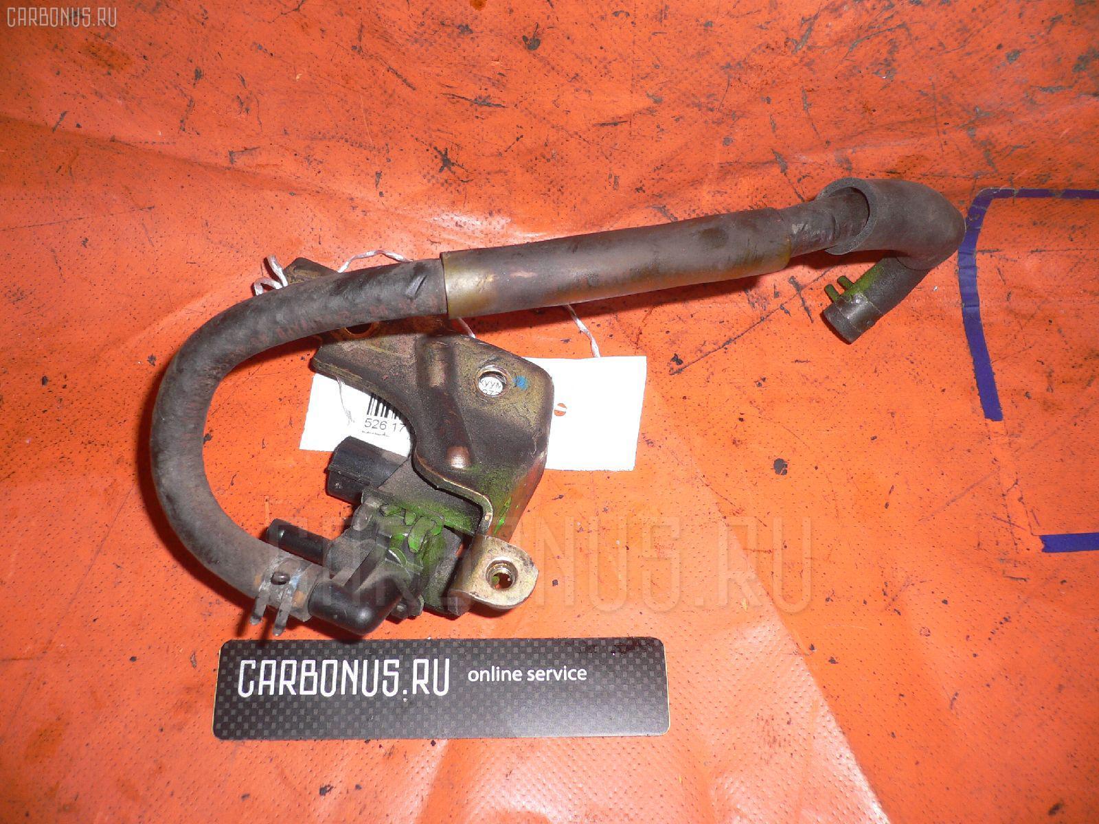 Клапан-вакуумник DAIHATSU MAX L950S EF-VE Фото 1