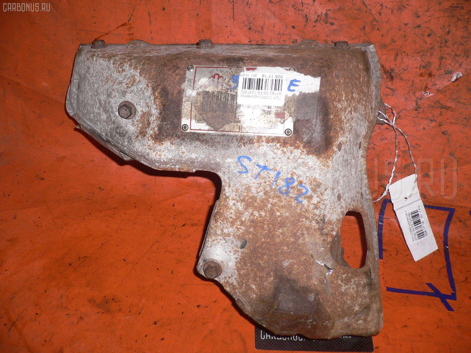 Коллектор выхлопной TOYOTA CORONA EXIV ST182 3S-FE Фото 1