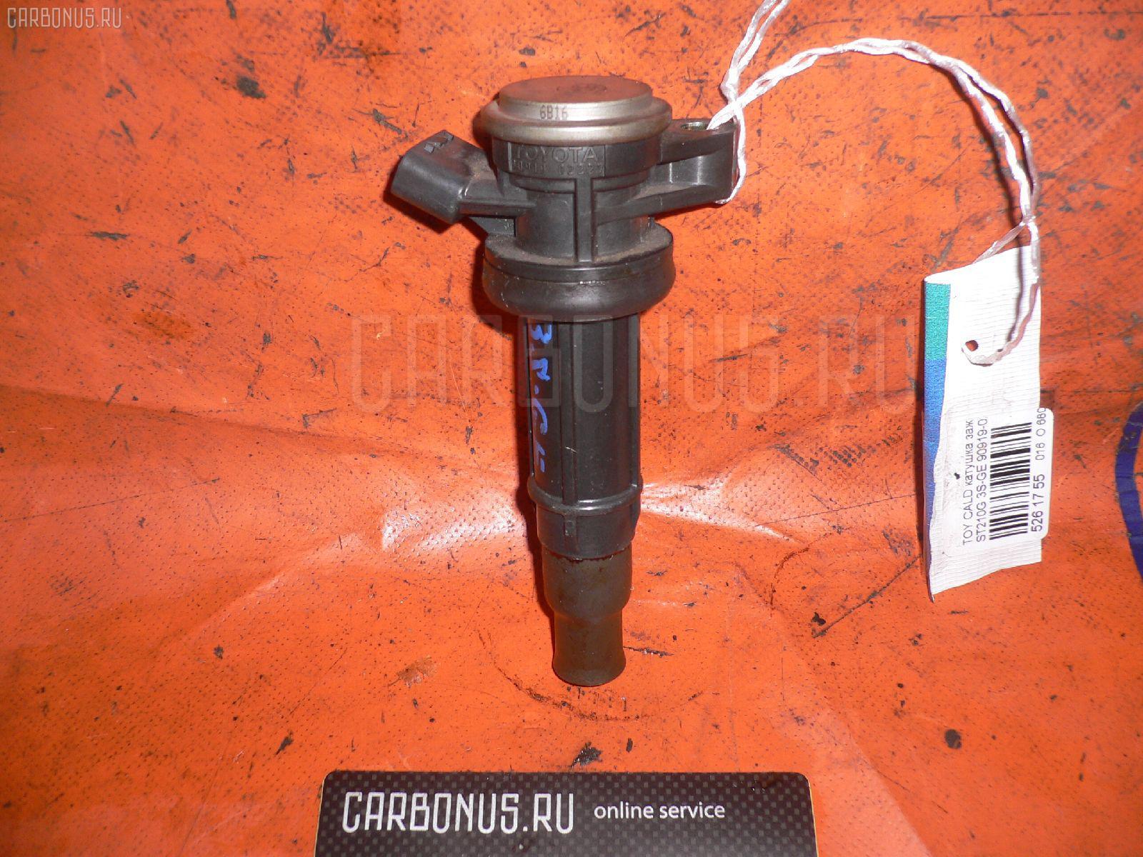 Катушка зажигания TOYOTA CALDINA ST215G 3S-GE. Фото 2