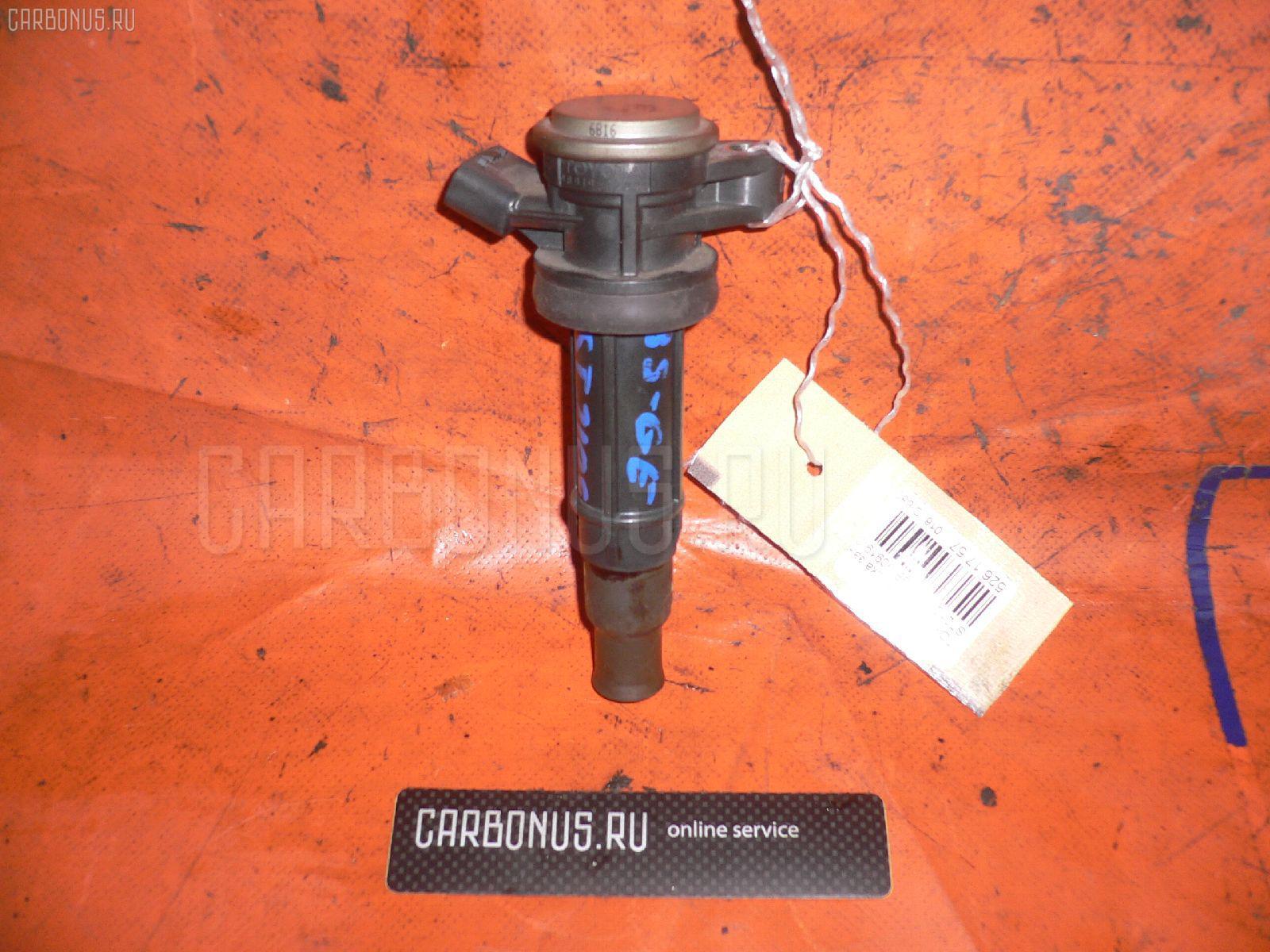 Катушка зажигания TOYOTA CALDINA ST215G 3S-GE. Фото 4