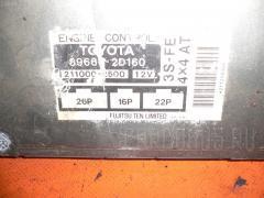 Блок EFI Toyota Caldina ST195G 3S-FE Фото 2