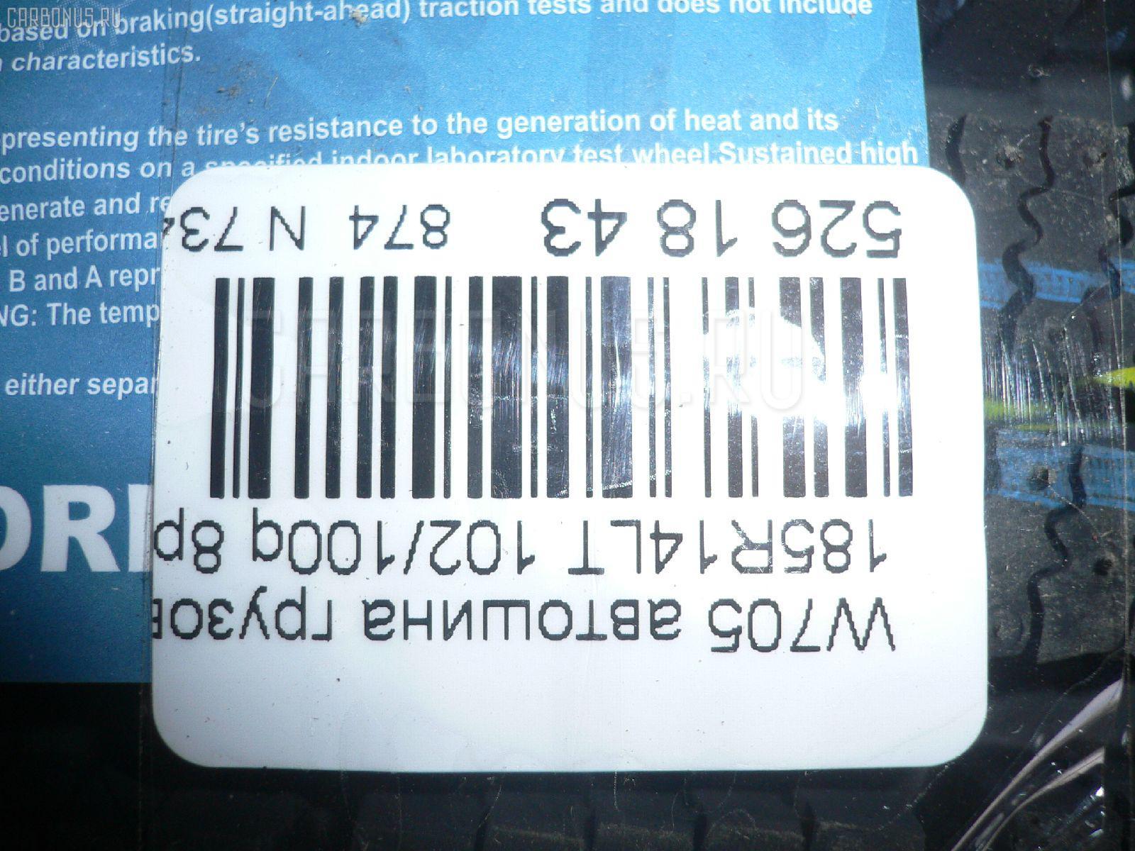 Автошина грузовая зимняя W705 185R14LT GOFORM Фото 3