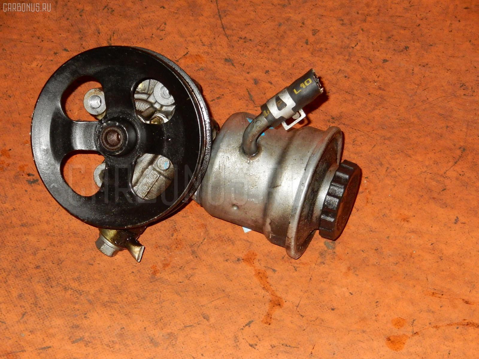 Гидроусилителя насос TOYOTA PLATZ SCP11 1SZ-FE Фото 1