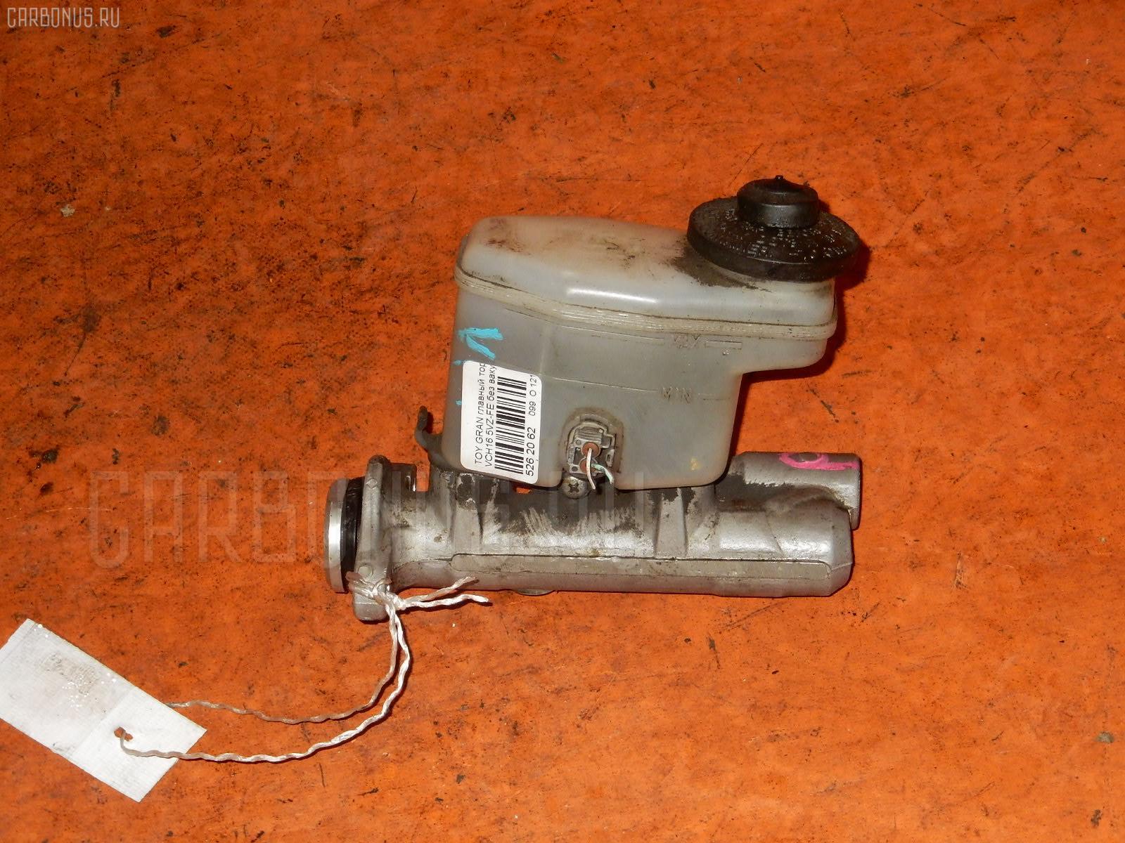 Главный тормозной цилиндр TOYOTA GRAND HIACE VCH16 5VZ-FE Фото 1