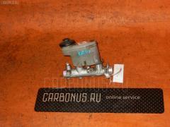 Главный тормозной цилиндр Toyota Grand hiace VCH16W 5VZ-FE Фото 1