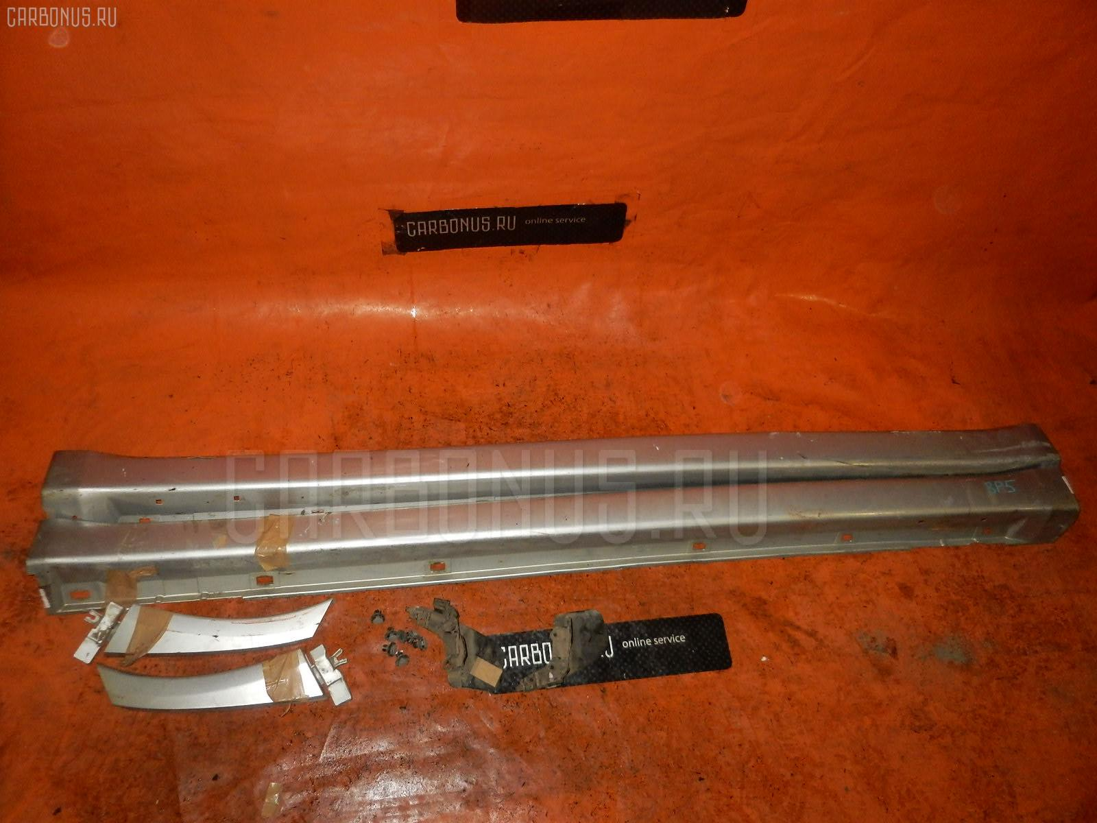 Порог кузова пластиковый ( обвес ) SUBARU LEGACY WAGON BP5. Фото 10
