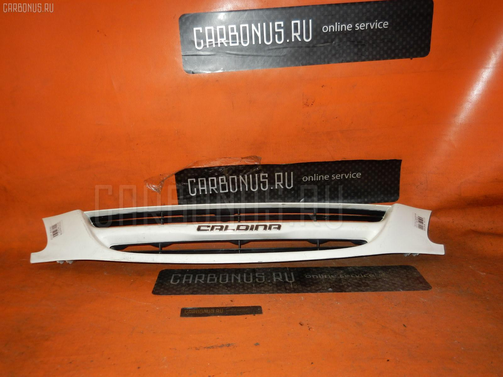 Решетка радиатора TOYOTA CALDINA ST210. Фото 10