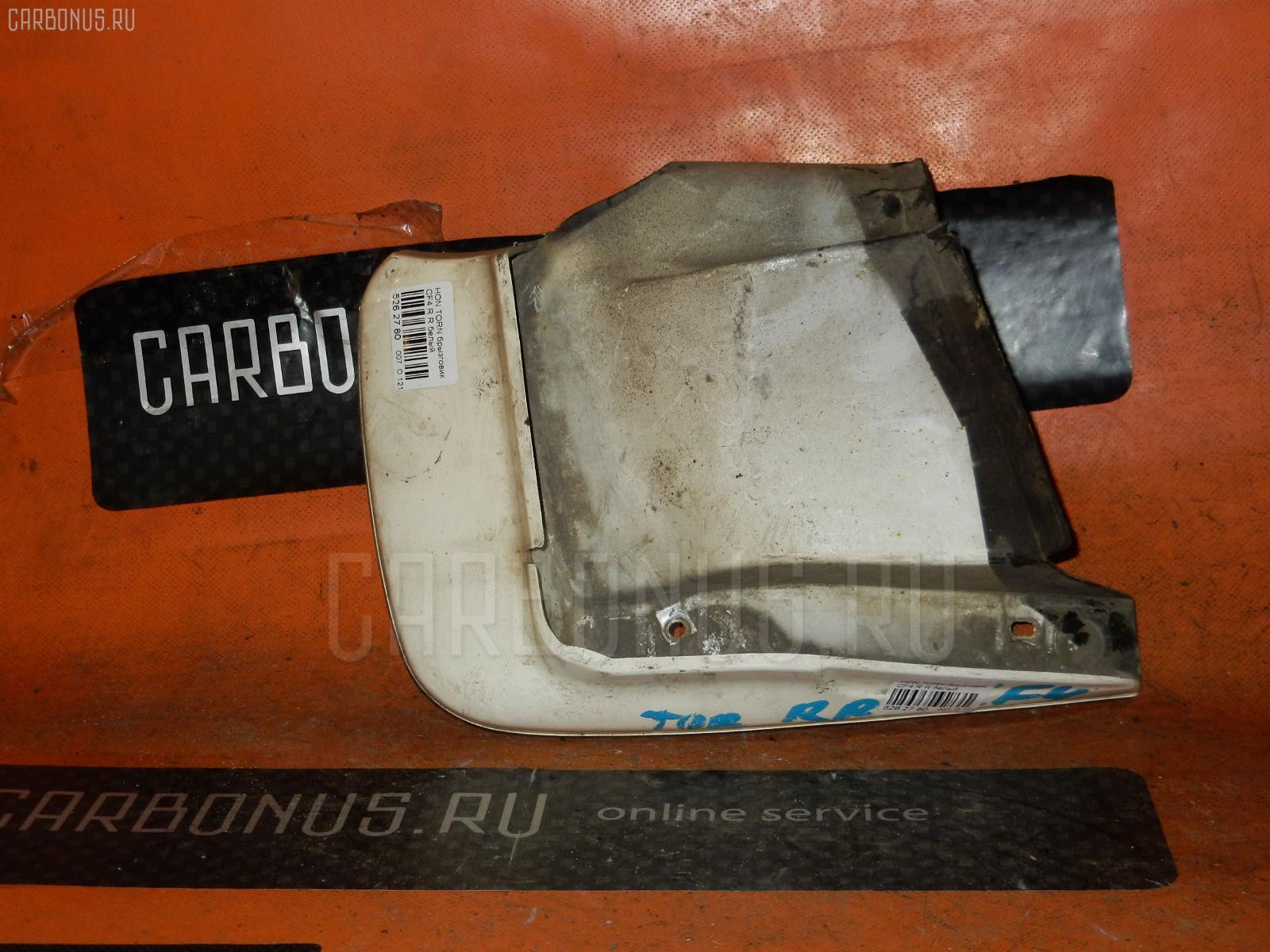 Брызговик Honda Torneo CF4 Фото 1