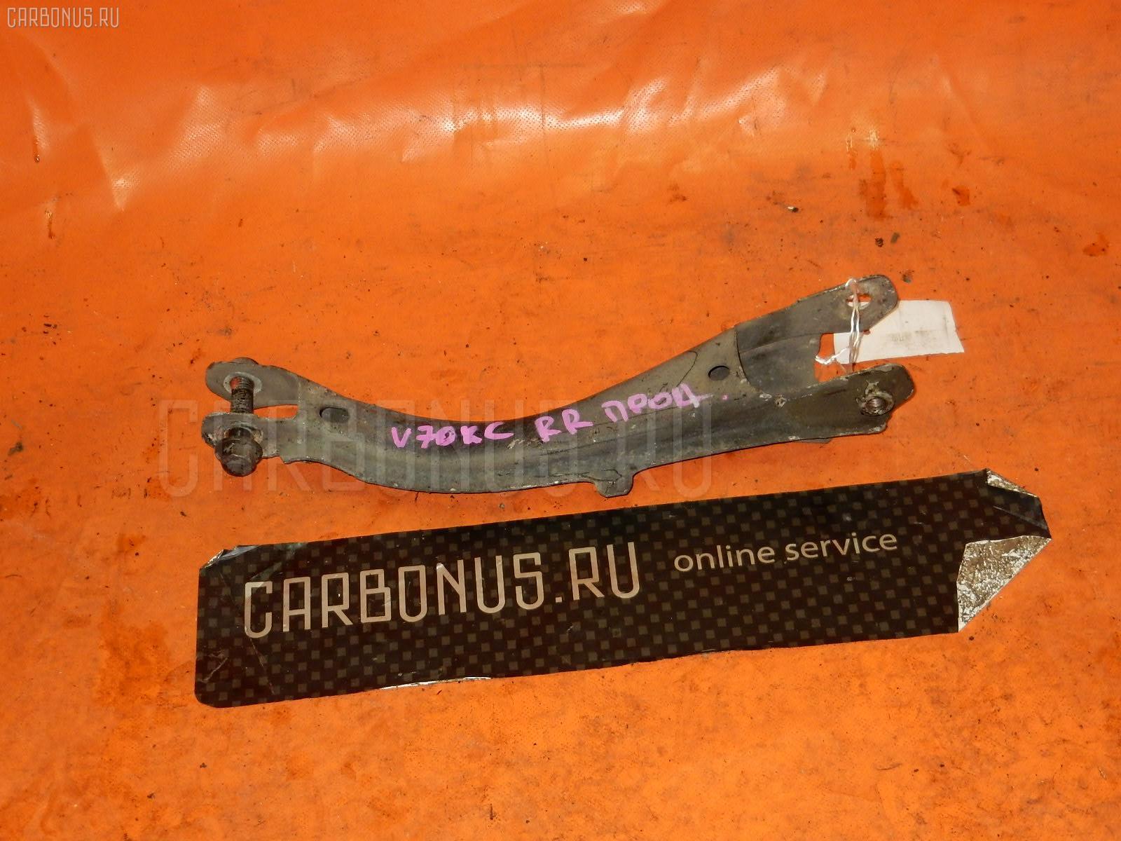 Рычаг VOLVO XC70 CROSS COUTRY SZ Фото 1
