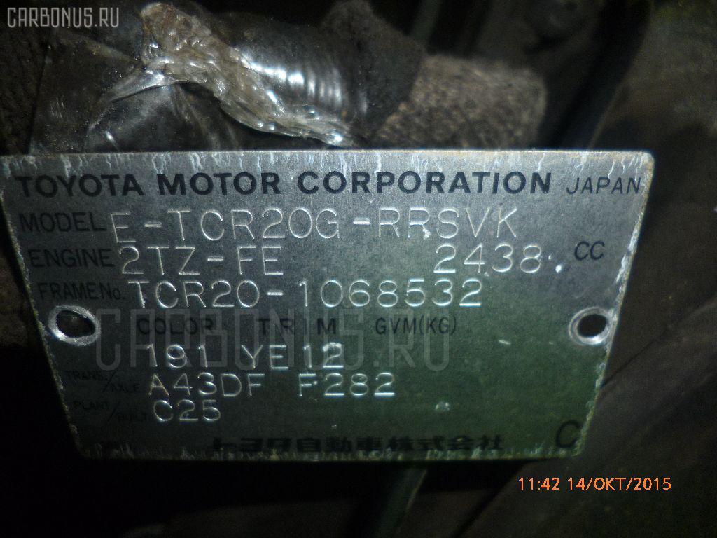 КПП автоматическая TOYOTA ESTIMA EMINA TCR20G 2TZ-FE Фото 1