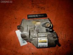 Стартер Toyota Estima TCR20W 2TZ-FE Фото 5