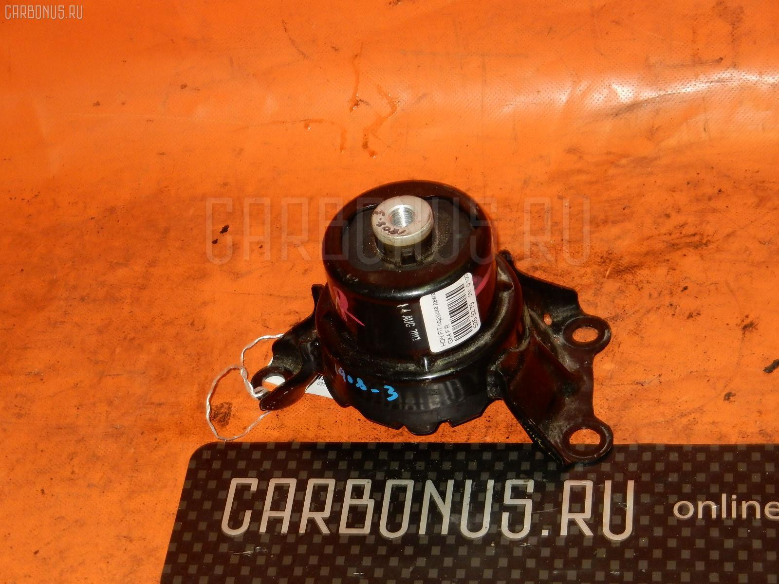 Подушка двигателя HONDA FIT GK4 Фото 1