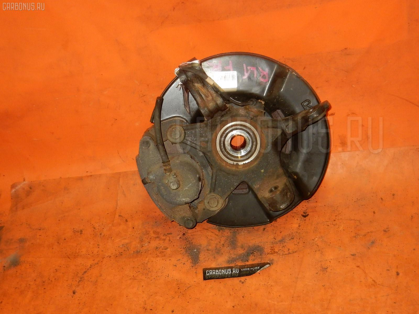 Ступица HONDA LAGREAT RL1 J35A Фото 1