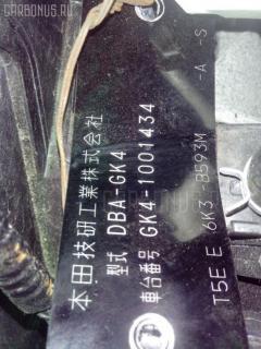 Двигатель Honda Fit GK4 L13B Фото 18