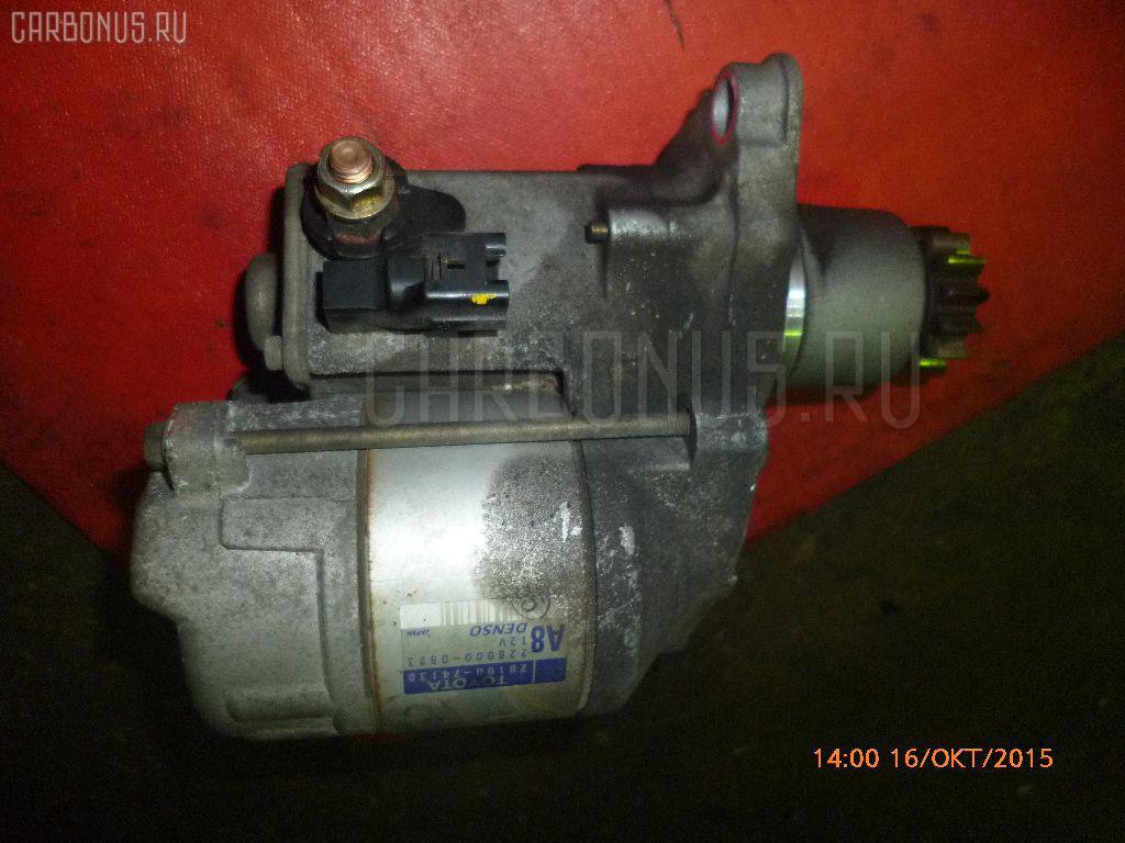 Двигатель TOYOTA CARINA ST215 3S-FE. Фото 5