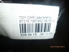 Двигатель Toyota Carina ST215 3S-FE Фото 15