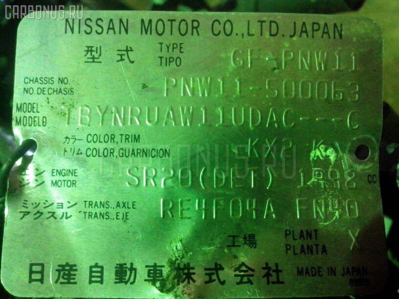 КПП автоматическая NISSAN AVENIR PNW11 SR20DET Фото 7