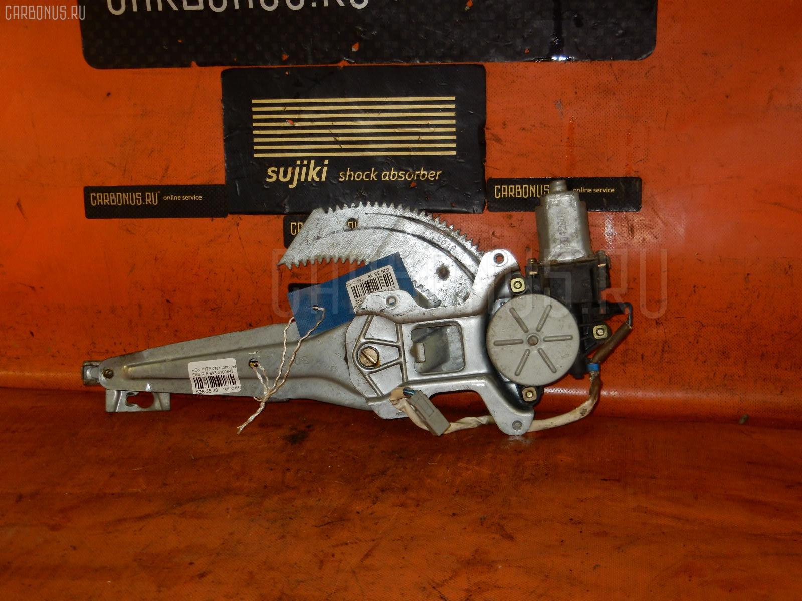 Стеклоподъемный механизм HONDA INTEGRA SJ EK3 Фото 1
