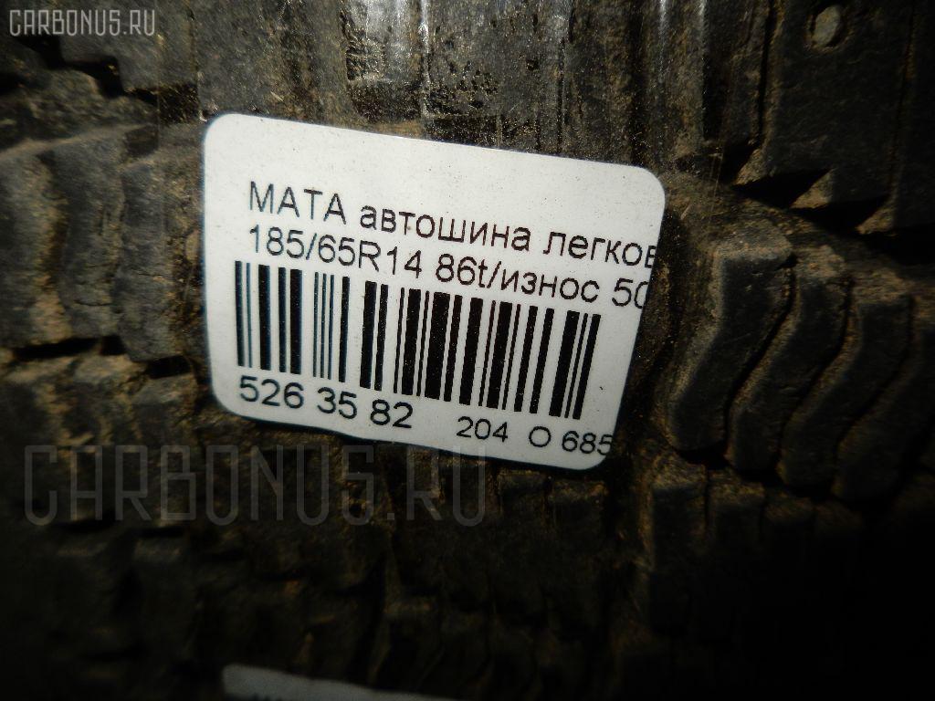 Автошина легковая зимняя MATADOR 185/65R14 ОМСК ШИНА Фото 2