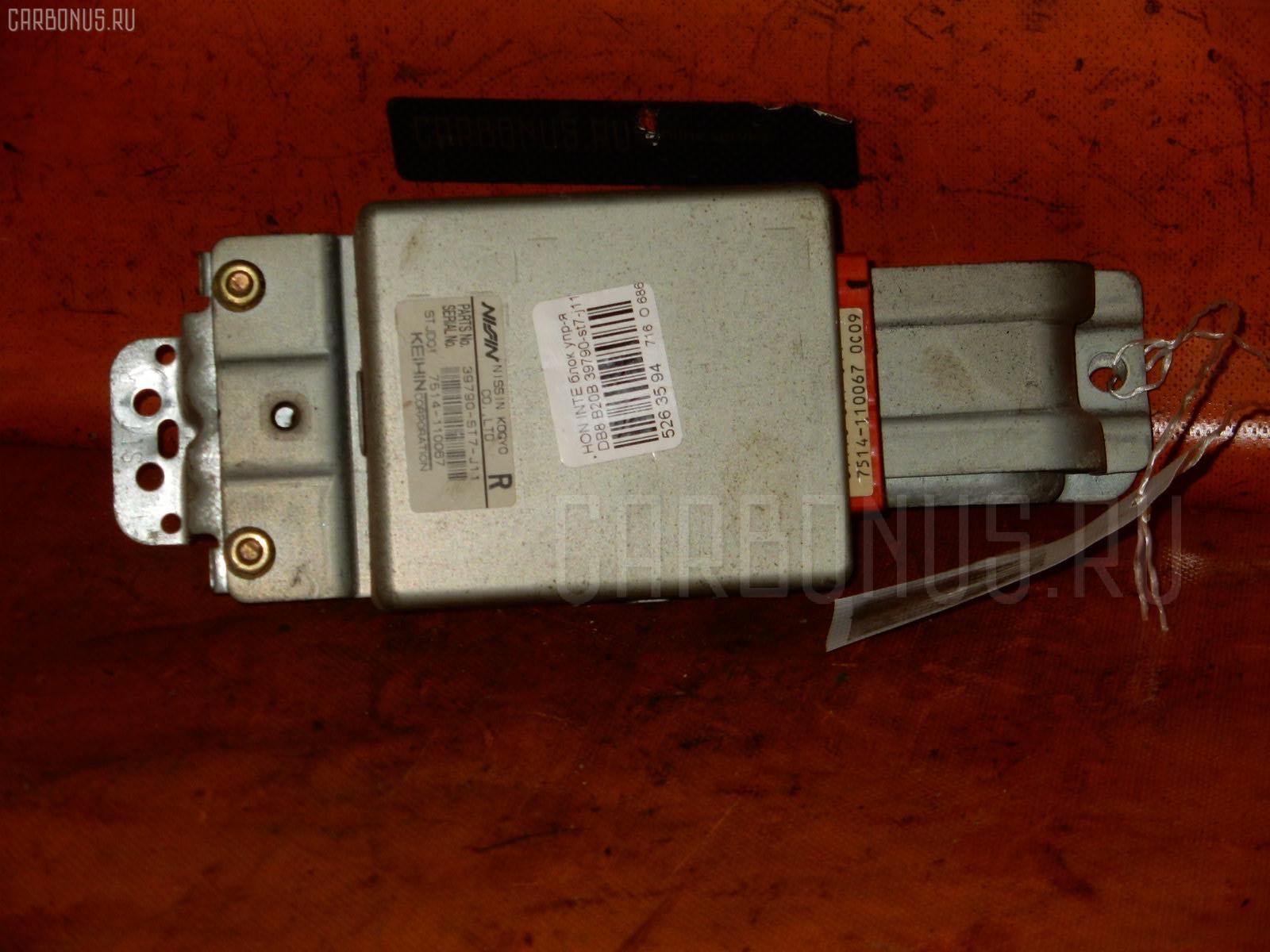 Блок упр-я HONDA INTEGRA DB8 B20B Фото 1