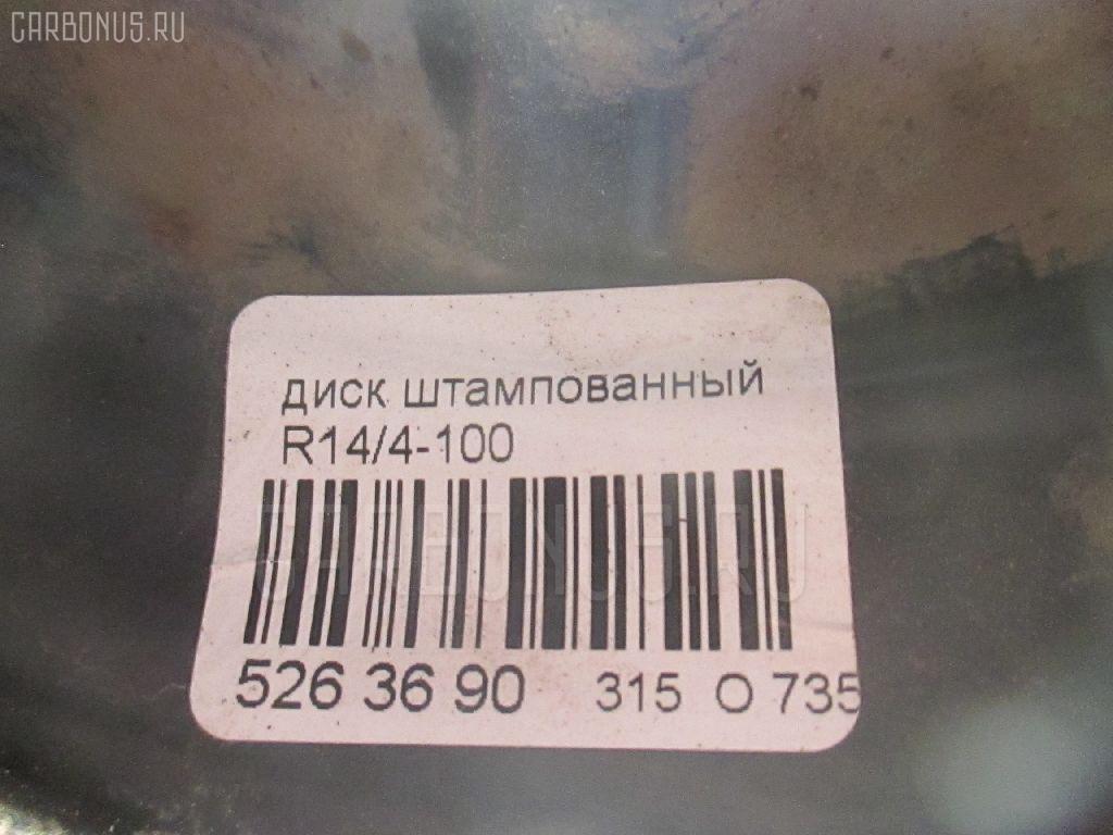 Диск штампованный R14 / 4-100 Фото 2