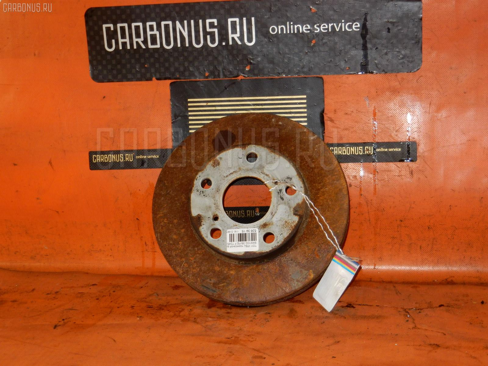 Тормозной диск TOYOTA IPSUM SXM10G. Фото 10