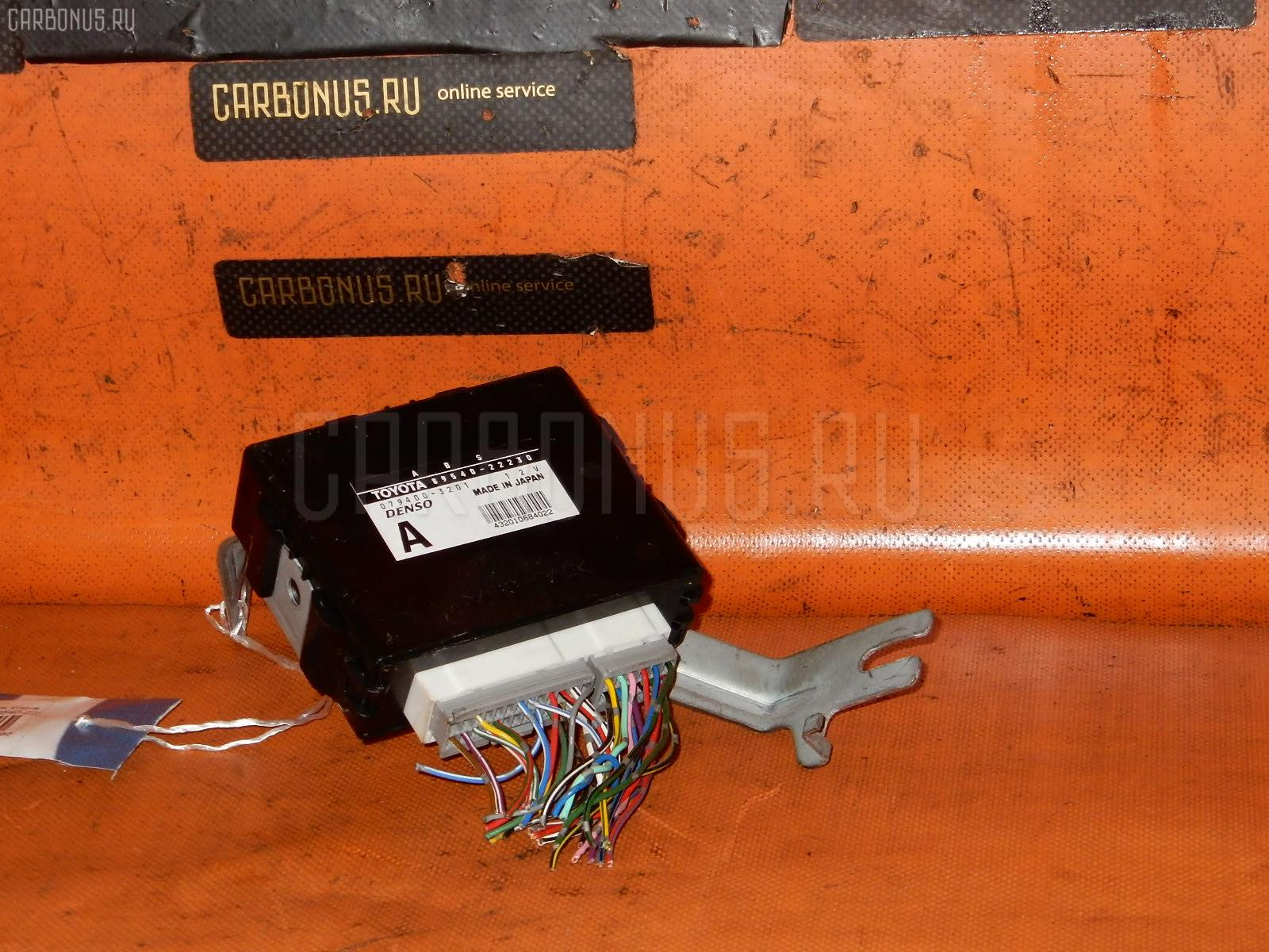 Блок упр-я TOYOTA MARK II GX100 1G-FE Фото 1