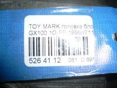 Головка блока цилиндров TOYOTA MARK II GX100 1G-FE Фото 10