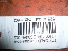 Лямбда-зонд Toyota Caldina ST190 4S-FE Фото 2