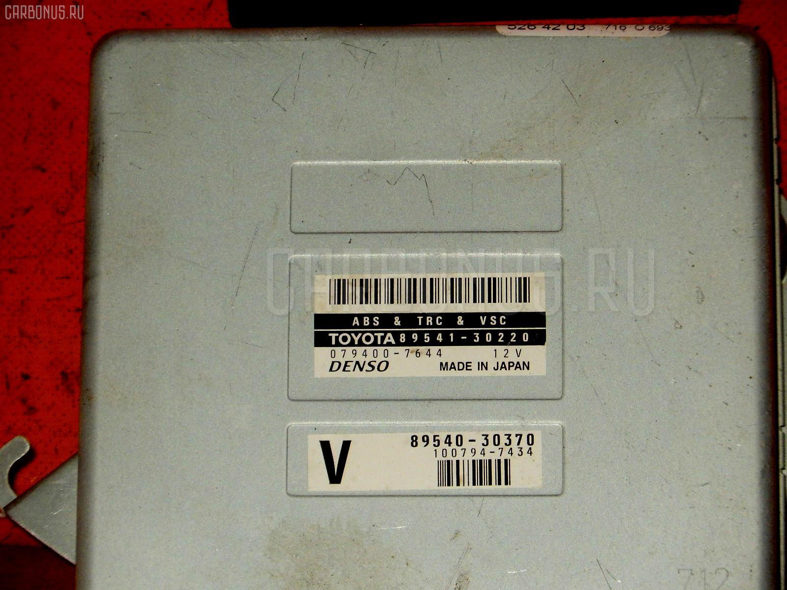 Блок упр-я TOYOTA CROWN JZS155 2JZ-GE Фото 2