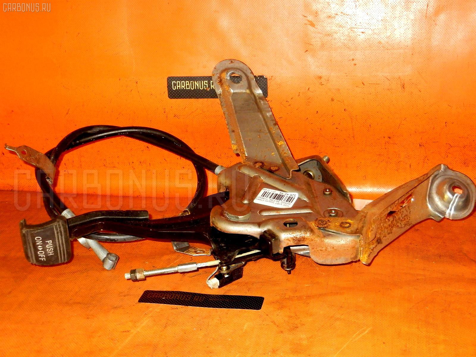 Тросик стояночного тормоза TOYOTA VISTA ARDEO SV50G 3S-FSE. Фото 1