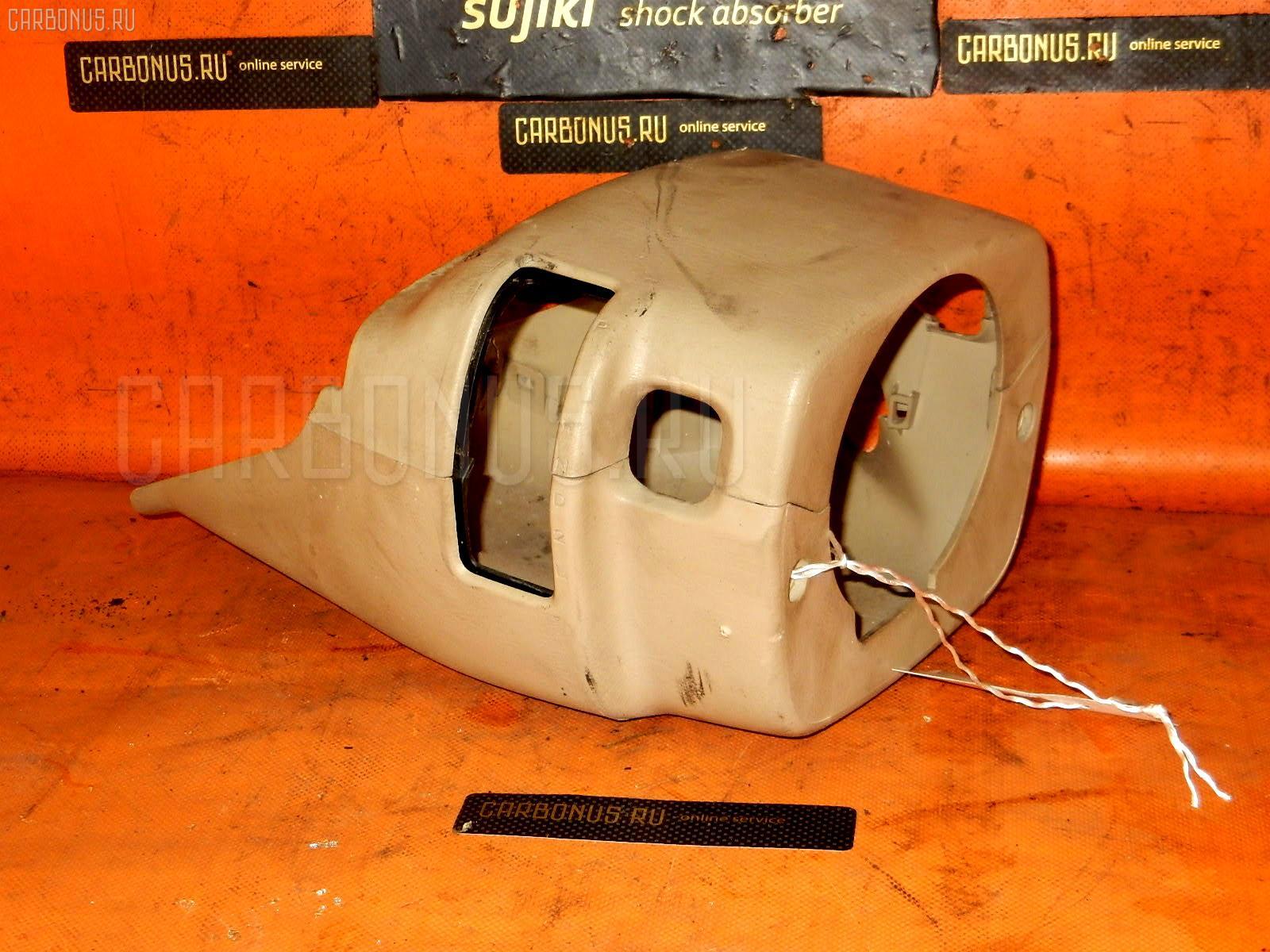 Кожух рулевой колонки TOYOTA VISTA ARDEO SV50G Фото 1