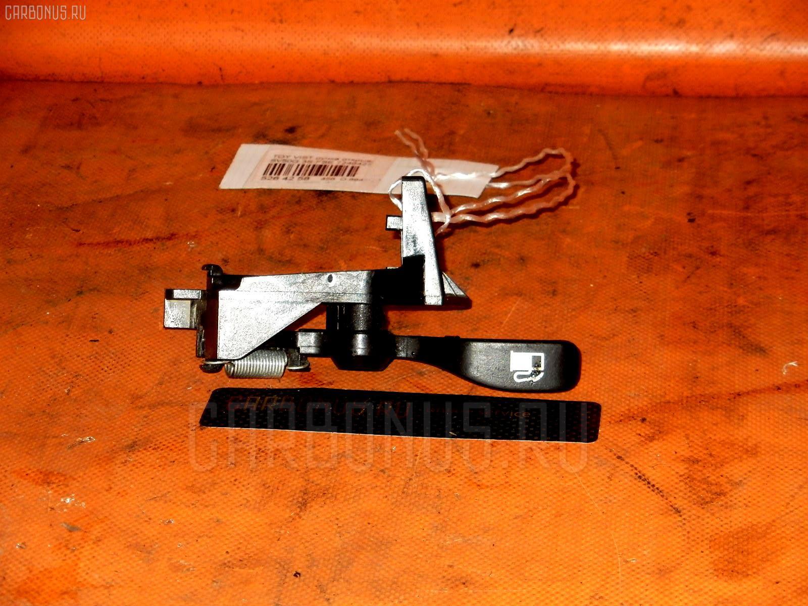 Ручка открывания топливного бака TOYOTA VISTA ARDEO SV50G 3S-FSE Фото 1