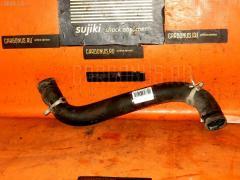 Патрубок радиатора ДВС Toyota Vista ardeo SV50G 3S-FSE Фото 1