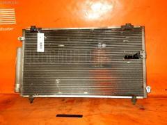 Радиатор кондиционера Toyota Vista ardeo SV50G 3S-FSE Фото 6