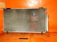 Радиатор кондиционера Toyota Vista ardeo SV50G 3S-FSE Фото 5