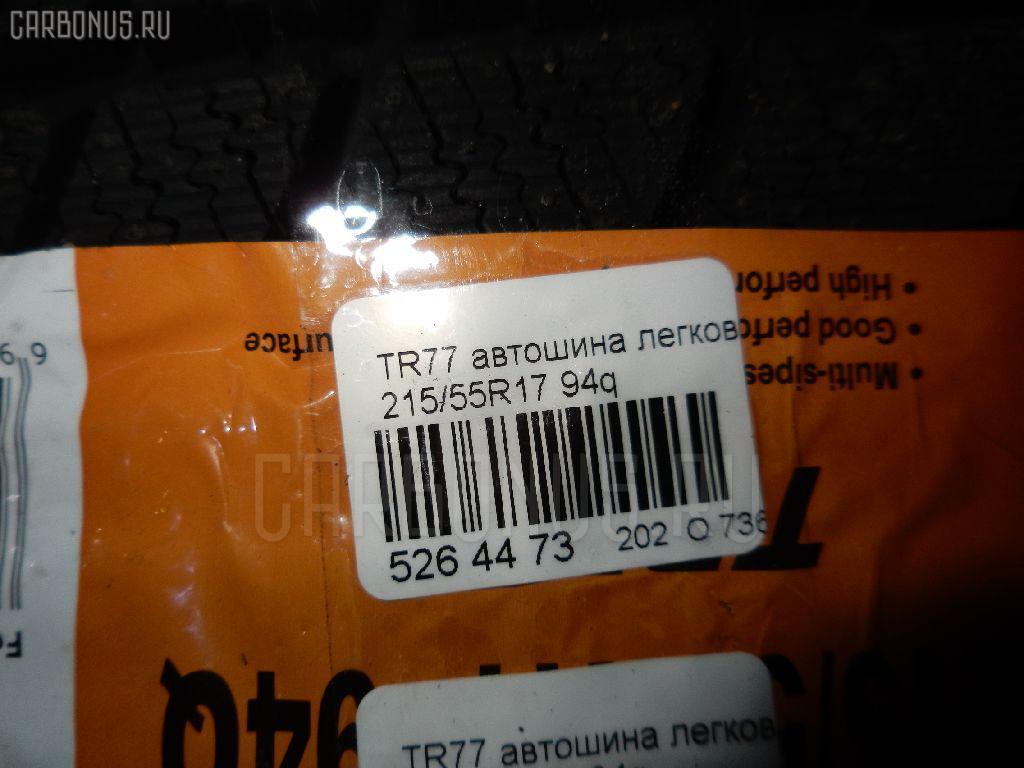 Автошина легковая зимняя TR777 215/55R17 TRIANGLE Фото 3