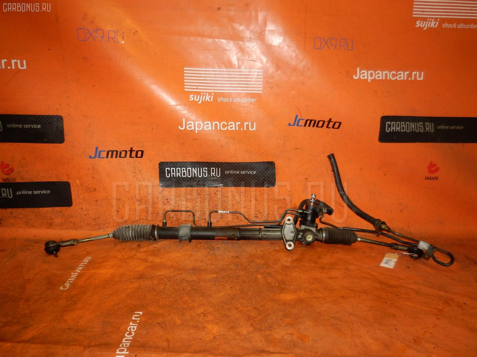 Рулевая рейка MITSUBISHI LEGNUM EC1W 4G93. Фото 2