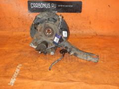Ступица Honda CF3 F18B Фото 2