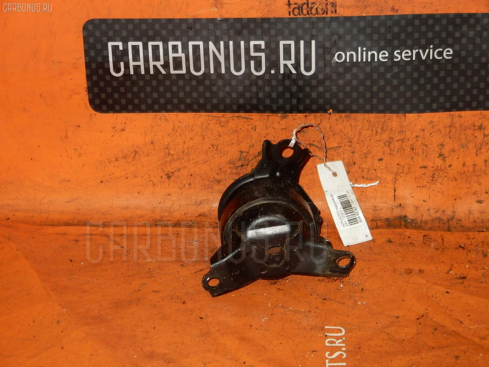 Подушка двигателя HONDA ACCORD CF4 F20B. Фото 8